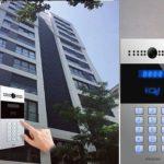 Intercom, Keyless Entry, IP CCTV for Apartments & Gated Communities